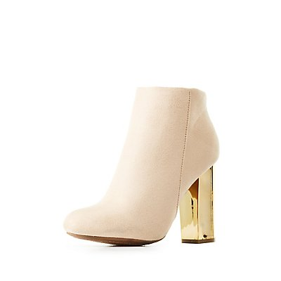 Bamboo Metallic Heel Ankle Booties