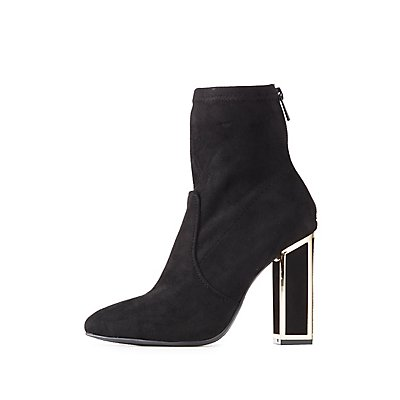Bamboo Metal-Trim Pointed Toe Booties
