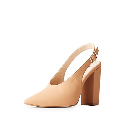 Qupid Pointed Toe Slingback Pumps