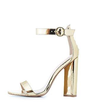 Qupid Corset-Detail Two-Piece Sandals