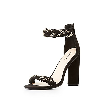 Qupid Braided Ankle Strap Sandals