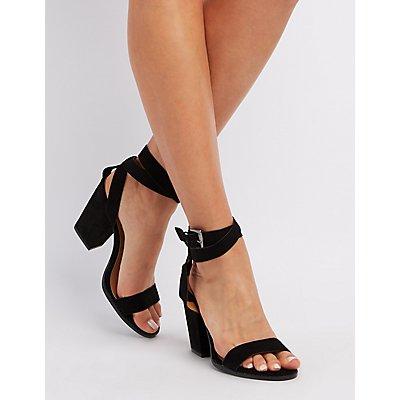 Qupid Ankle Wrap Sandals