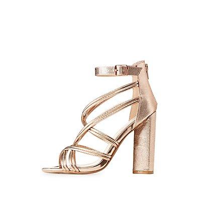 Qupid Metallic Strappy Caged Sandals
