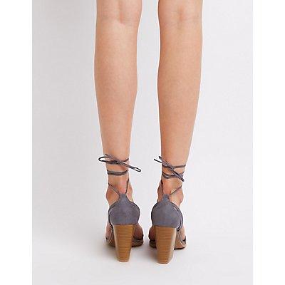 Faux Suede Lace-Up Sandals