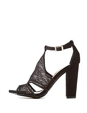 Faux Suede Lace-Detailed Peep Toe Sandals