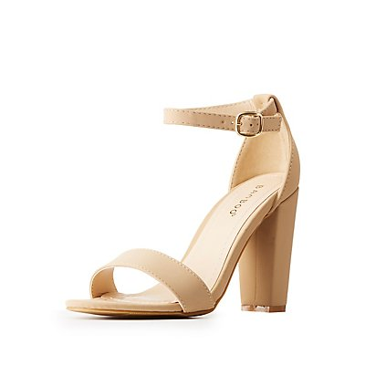 Bamboo Ankle Strap Dress Sandals