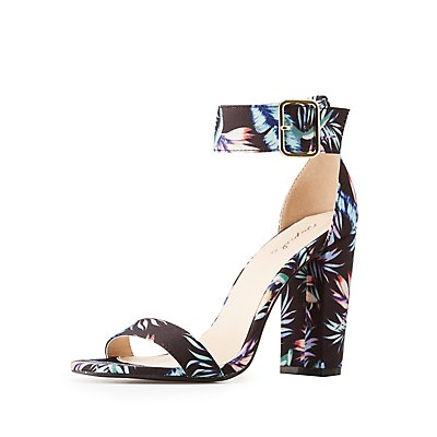 Qupid Floral Ankle Strap Sandals