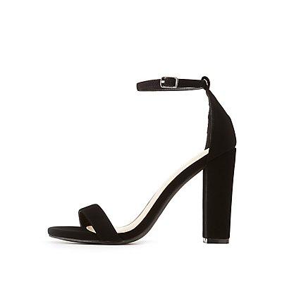 Wide Width Ankle Strap Block Sandals