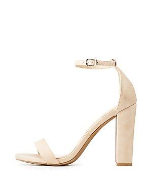 Wide Width Ankle Strap Block Heel Sandals