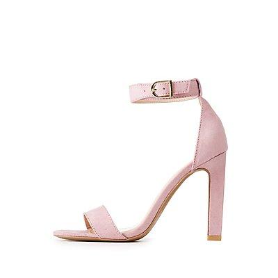 Faux Suede Ankle Strap Sandals