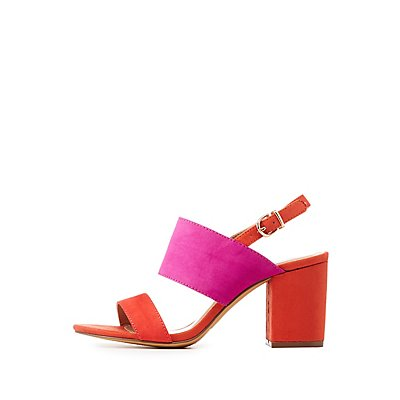 Color Block Sandals