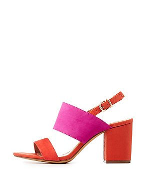 Color Block Ankle Two-Piece Sandals