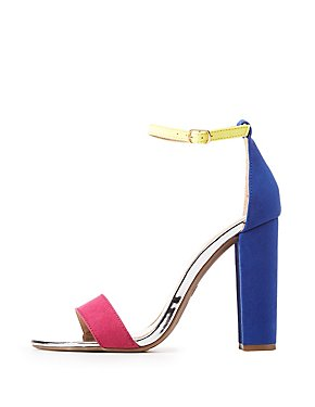 Color Block Ankle Strap Sandals