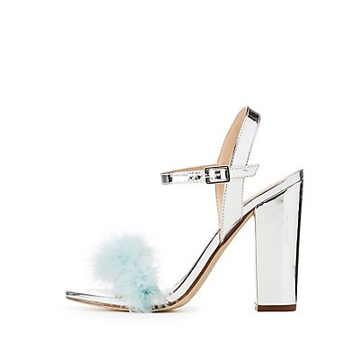 Metallic Feather-Trim Sandals