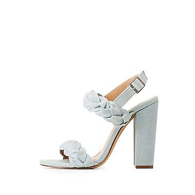 Braided Strap Sandals
