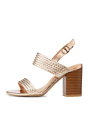 Bamboo Metallic Braided Strap Sandals