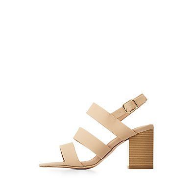 Slingback Block Heel Sandals