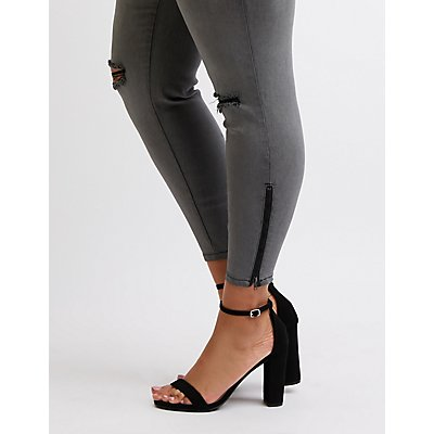 Plus Size Refuge Destroyed Zip-Up Skinny Jeans