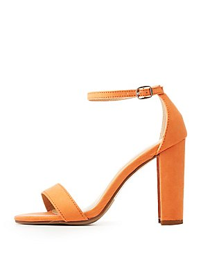 Faux Suede Two-Piece Block Sandals