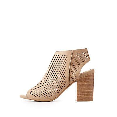 Laser Cut Peep Toe Slingback Sandals