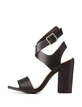 Two-Piece Ankle Wrap Sandals