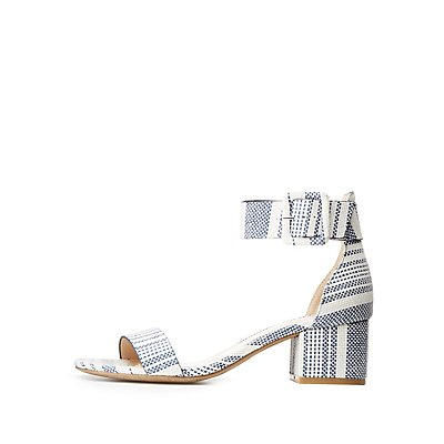 Striped Woven Ankle Strap Sandals