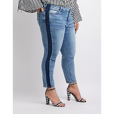 Plus Size Cello Two-Tone Skinny Jeans