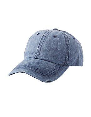 Bad Hair Day Baseball Hat