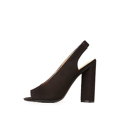 Qupid Slingback Sandals