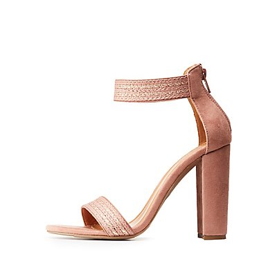 Metallic Weave Ankle Strap Sandals