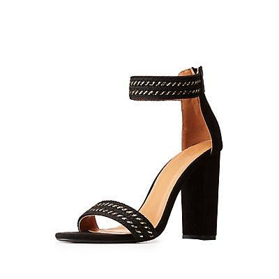Metallic Weave Ankle Strap Sandals