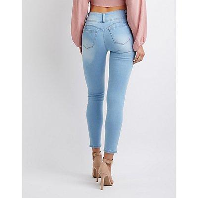 High Waist Push Up Jeans