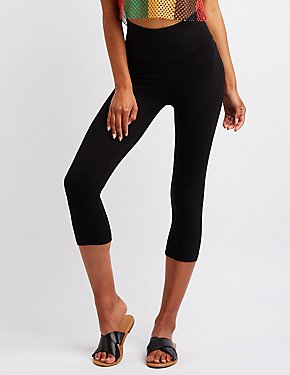 Cropped Stretch Leggings