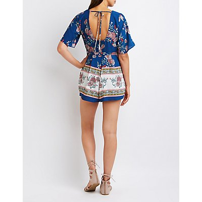 Floral Open Back Wrap Romper
