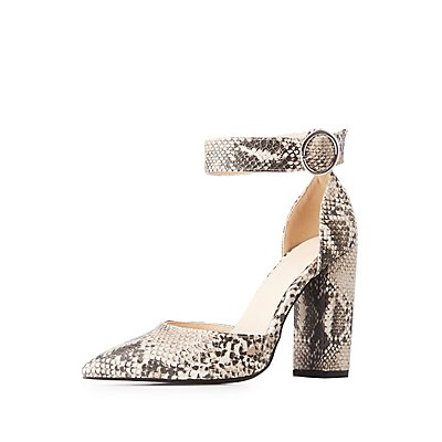 Faux Snakeskin Pointed Toe Pumps