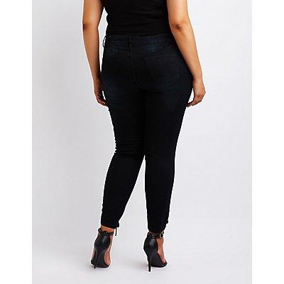 Plus Size Lace Up Denim Jeans