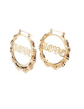 Love Bamboo Hoop Earrings