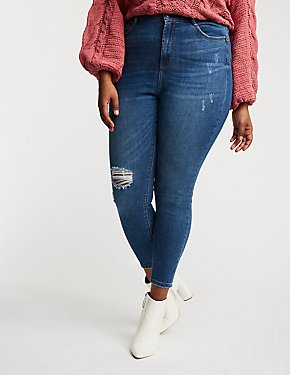 Plus Size Hi Rise Push Up Skinny Jeans