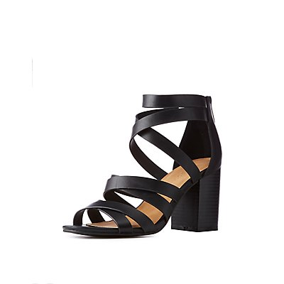 Strappy Caged Sandals