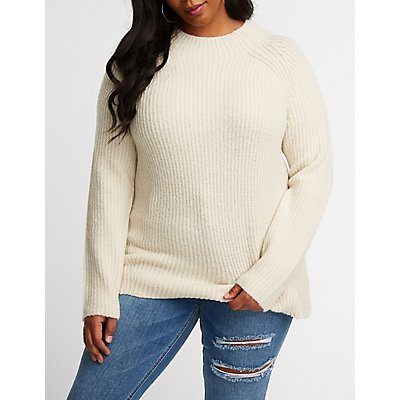 Plus Size Ribbed Pullover Sweater