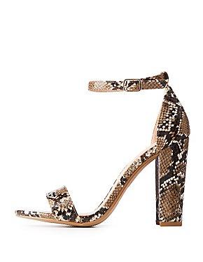 Snake Print Ankle Strap Sandals