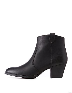 Qupid Faux Leather Ankle Booties