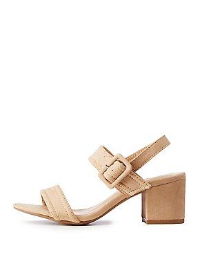 Faux Suede Double Strap Sandals