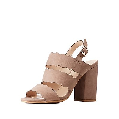 Qupid Scalloped Ladder Strap Sandals
