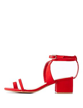 Qupid Crisscross Ankle Strap Sandals