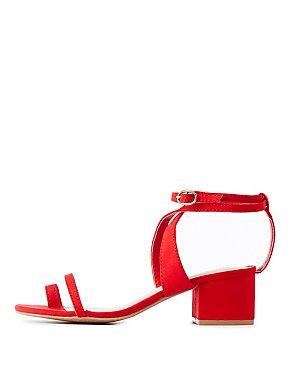 Qupid Crisscross Ankle Strap Sandals