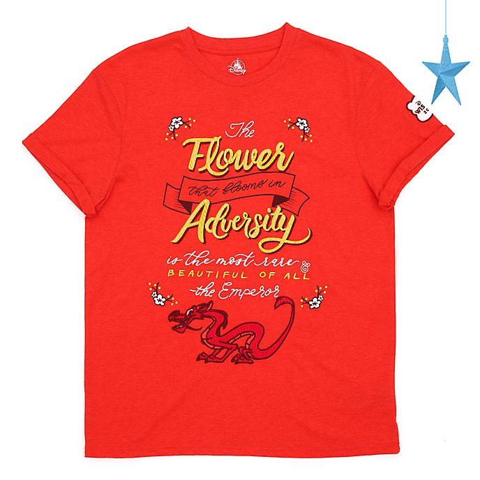 Disney Store T-shirt Mushu, collection Disney Wisdom, 2 sur 12