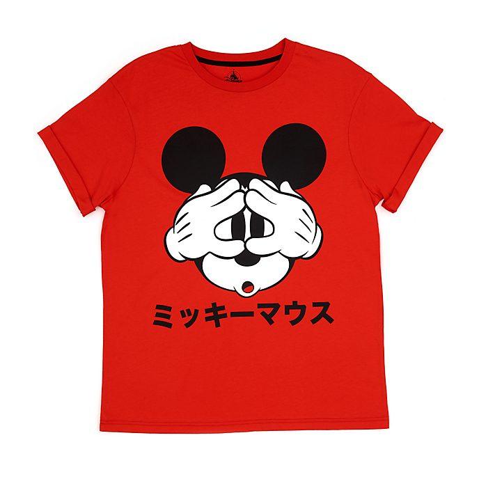 Disney Store T-shirt Mickey Mouse Japon pour adultes