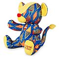 Disney Store Simba Limited Release Medium Soft Toy