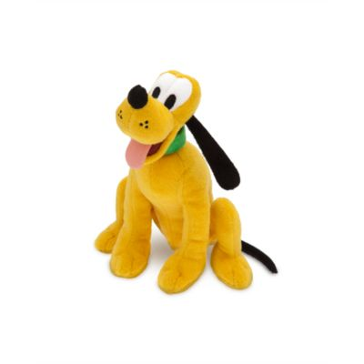 Pluto Mini Bean Bag
